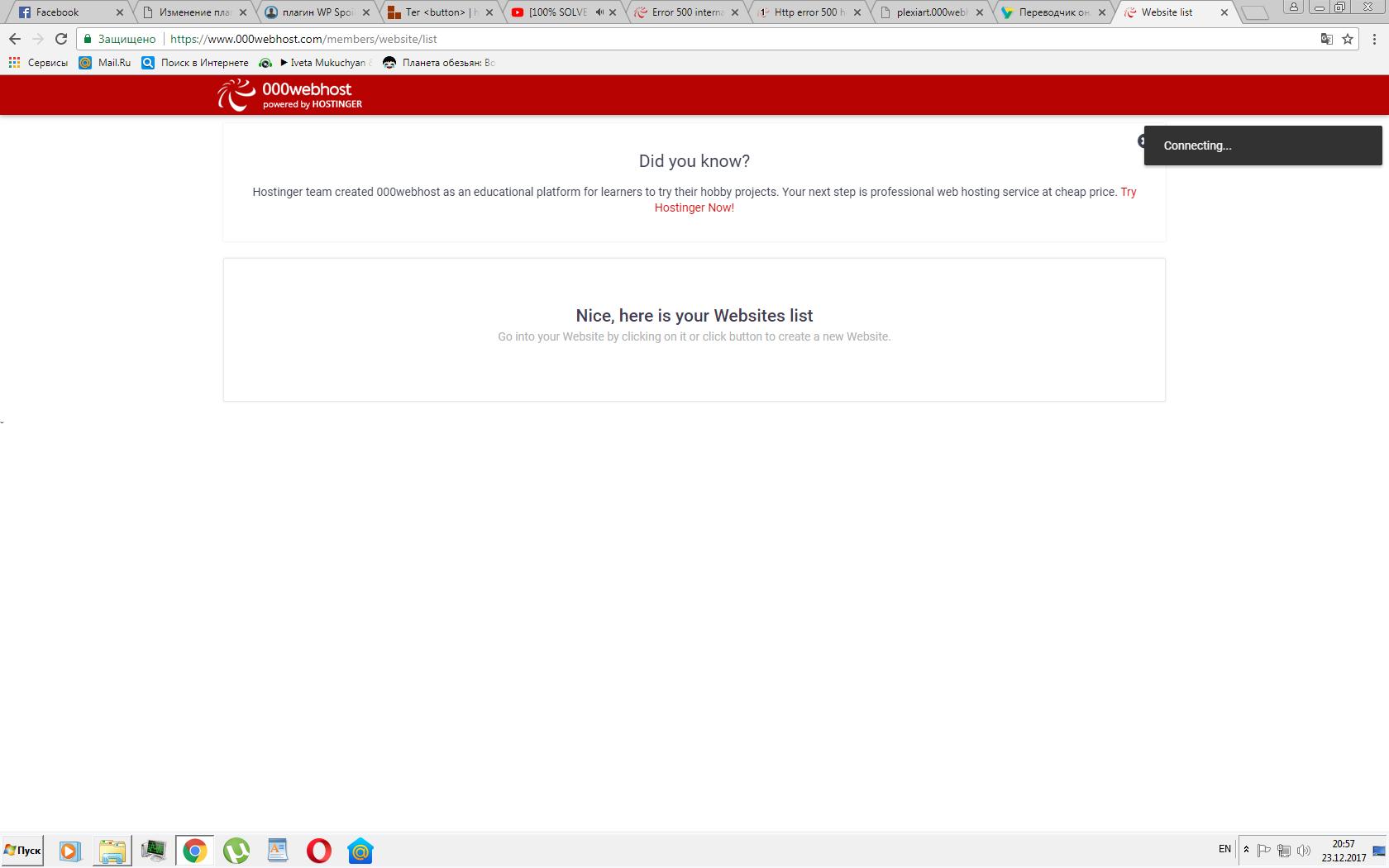 500 Internal Server Error On My Site?
